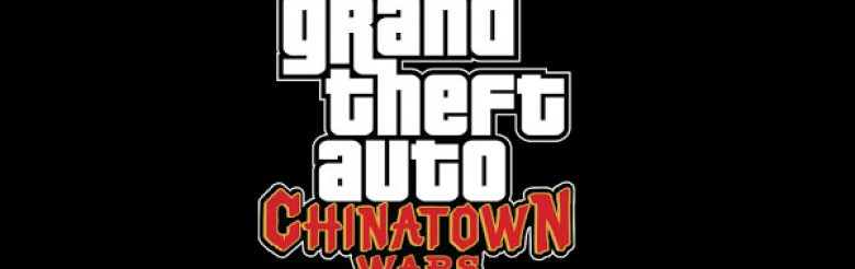 Grand Theft Auto Chinatown Wars – PSP Para Android!
